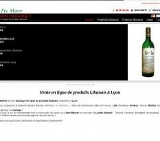 boutique en ligne de produits libanais