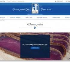Epicerie grecque à Marseille et vente en ligne